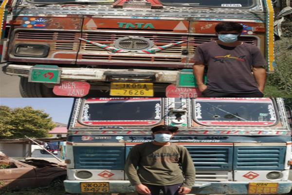 Police recovers 3000 liters of illicit kerosene from south Kashmir